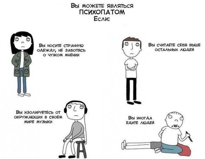 Подборка наиболее новейших, комических и забавных комиксов. (20 картинок)