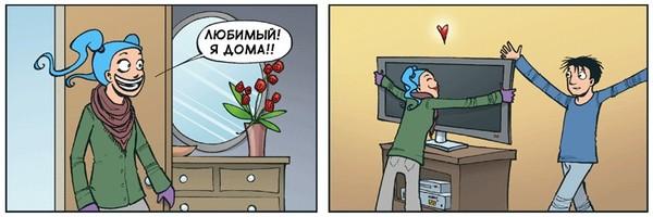 смешные, весёлые и забавные комиксы