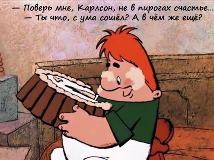 Популярные цитаты из обожаемых мультиков (42 иллюстрации)