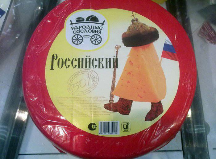 Такое возможно только в НАШЕЙ России ! :)).