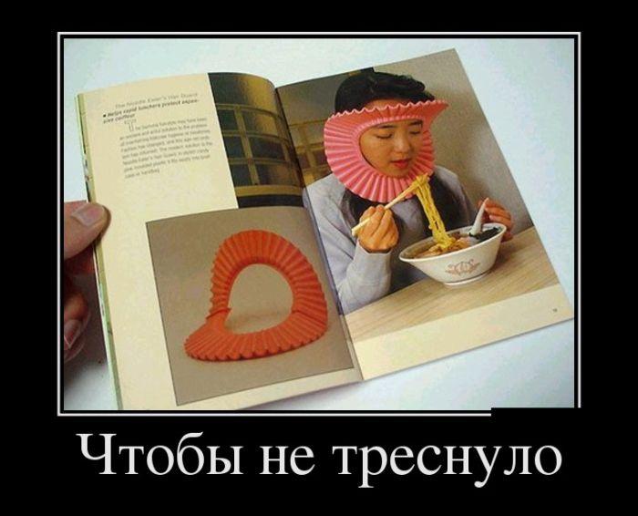 коллекция самых умных, позитивных, умных демотивирующих картинок ( 30 шт ).