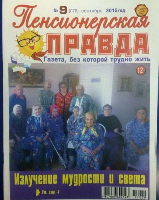 Такое возможно только в НАШЕЙ Любимой России ! :)).