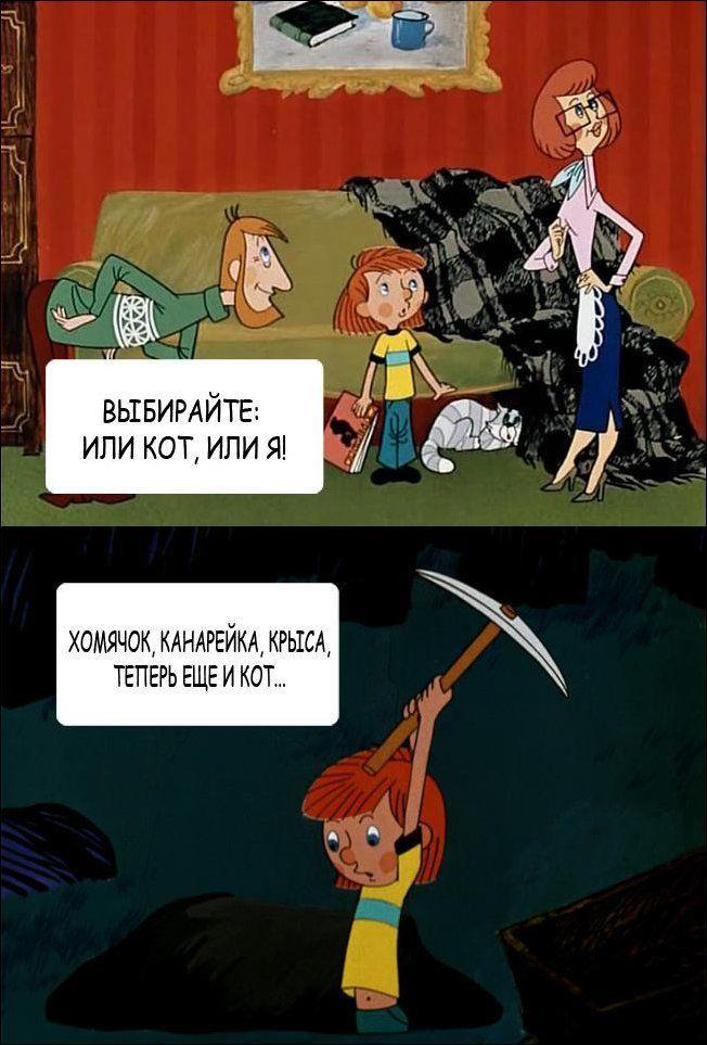 """Забавные комиксы по мультфильму """"Простоквашино"""" (11 картинок)"""